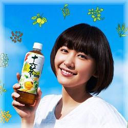 AragakiYui-Top