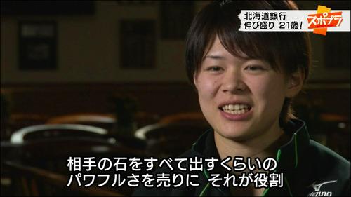 032-小野寺佳歩