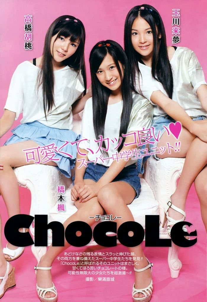 207-01-ChocoLe