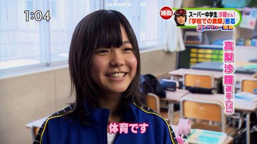 001-高梨沙羅-01