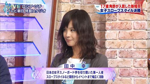 001-田中幸-1-01