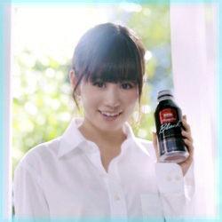 WANDA-MaedaAtsuko-Top