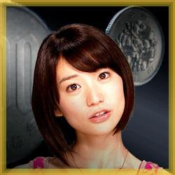 OshimaYuko-Top