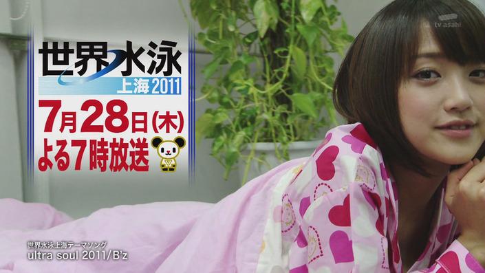 竹内由恵-2-23