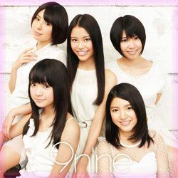 9nine-Top