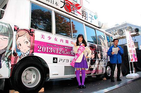 315-橋本環奈-20