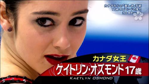 029-ケイトリン・オズモンド