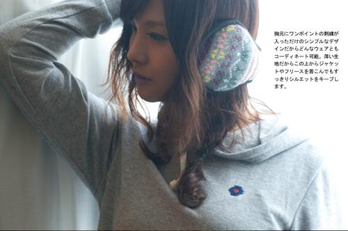 田中幸-4-06