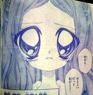 093-01-リトルグレイ♀