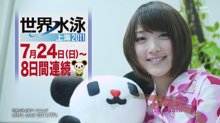 竹内由恵-2-09
