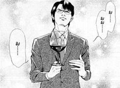 kaminoshizku-tomine01