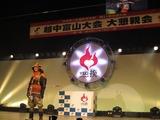 s-富山大会 014