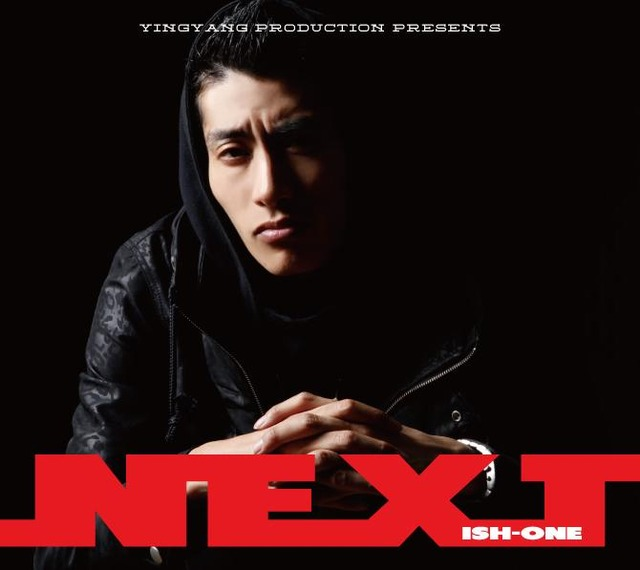 NEXT/ISH-ONE