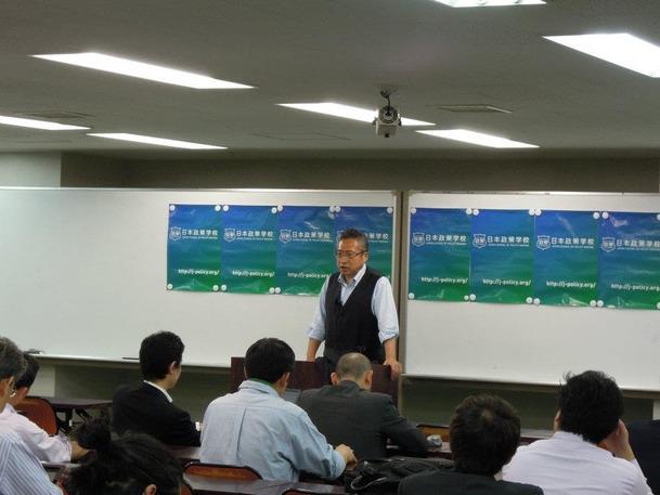 日本政策学校 第一期 渡辺善美 みんなの党