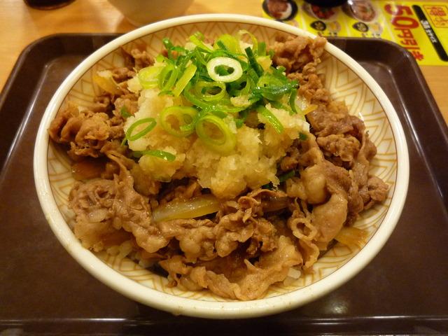おろしポン酢牛丼/すき家