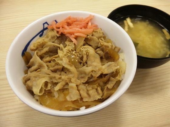 豚めし/松屋