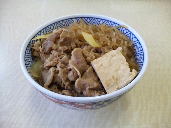 牛鍋丼/吉野家