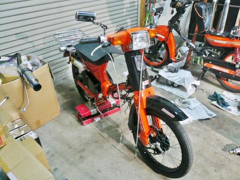 P1050943