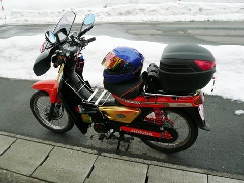 P1040965