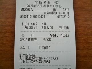 P1060747