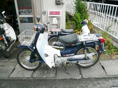 P1060185