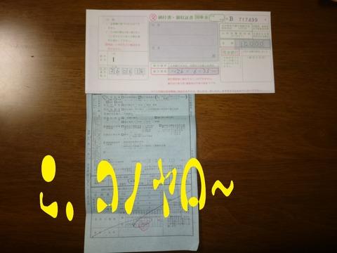 2014-06-18-19-26-36_deco