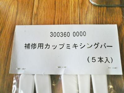 P1080291