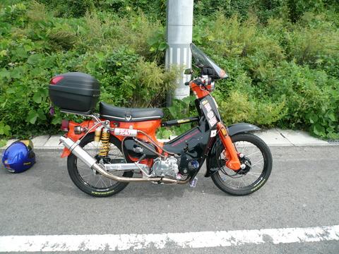 P1060113