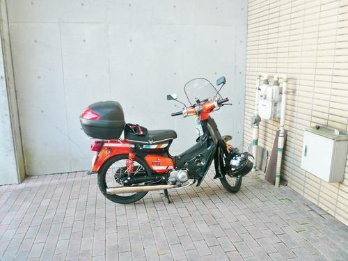 P1080131