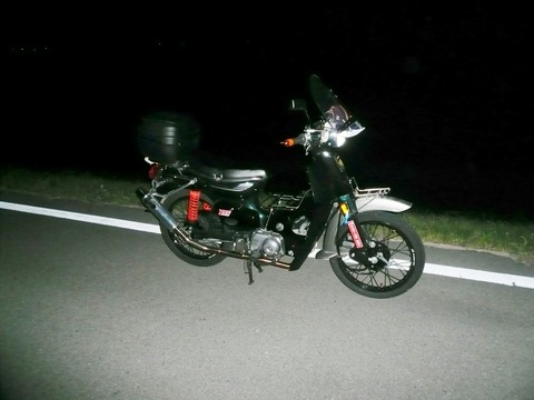 P1060050