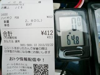 P1070046