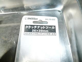 P1060782