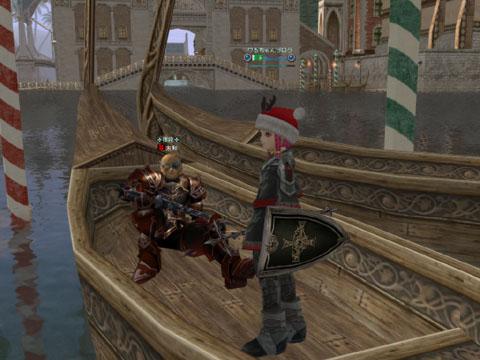 ハイネス小舟1