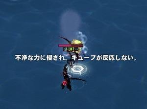 mabinogi_2018_06_13_004