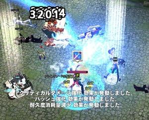 mabinogi_2018_06_10_029