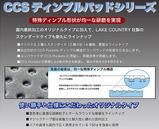 ccs-pad