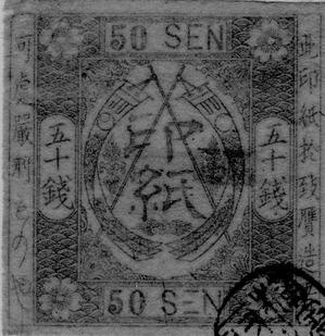 tebori20101103-1