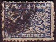 nepal038_001