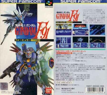 http://livedoor.blogimg.jp/cbx19991/imgs/c/9/c9a952bf.jpg