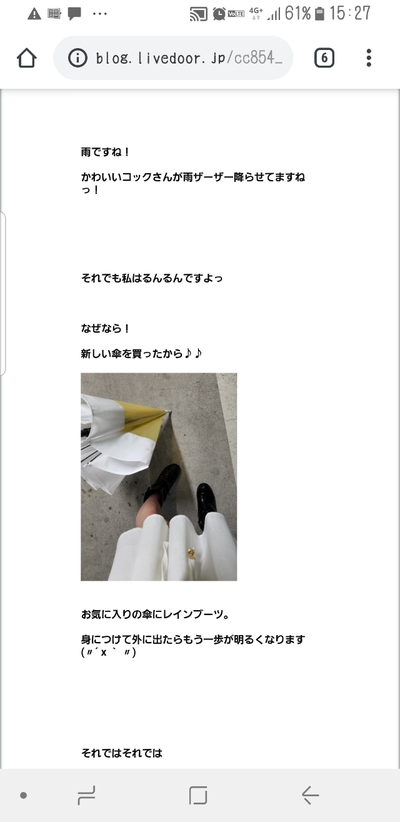 Screenshot_20190611-152720