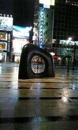 東京ミッドタウン オブジェ