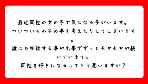 S__9879557