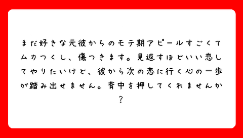 S__98795572