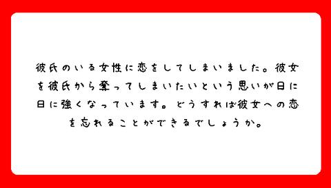 S__9879557ubau
