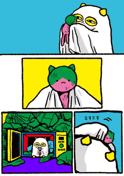 手から毒2-4