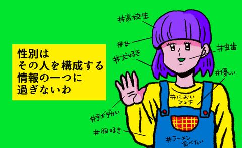 26BEC6F8-033D-40D6-A65C-90DD0A5EFA8E