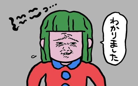S__2982033