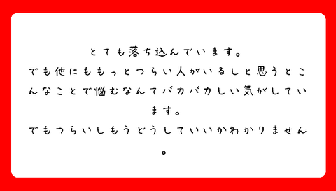 S__9879557otikomi