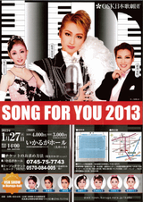 song for you 2013