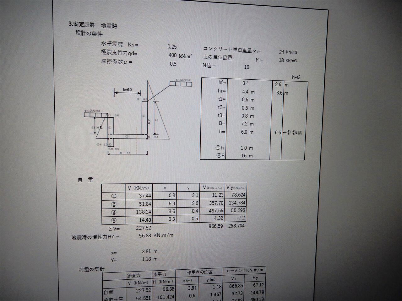 DSCN8020